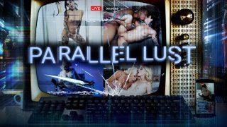 Parallel Lust (Abigail Mac, Megan Rain, Adria Rae, Nicolette Shea, Charlotte Stokely, Joanna Angel) [DigitalPlayground]